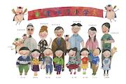 培养孩子好习惯,把故事说得巧妙才是关键 ——《上学了,学会管自己》作者陈梦敏专访