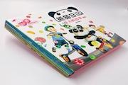 杨红樱《熊猫日记》第一辑发行近50万册,第二辑初夏面市,责编刘畅怎么看?