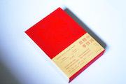 近300个民俗故事、100余幅珍贵剪纸原汁原味打造中国精怪大全