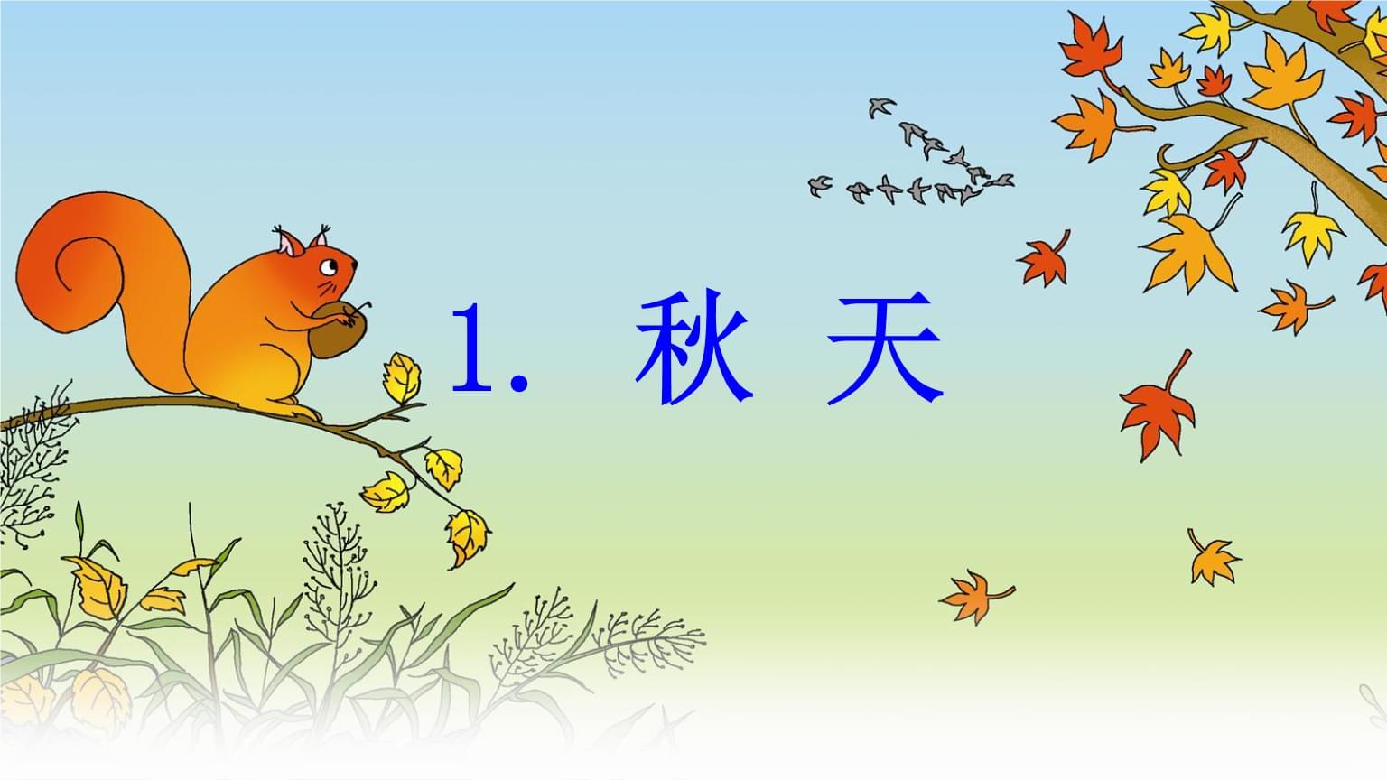 教师节主题书单:语文教学与写作